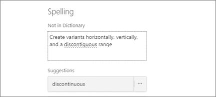 תיבת הדו ' בדיקת איות ' עם מילה שאויתה באופן שגוי והצעה למילה אחרת