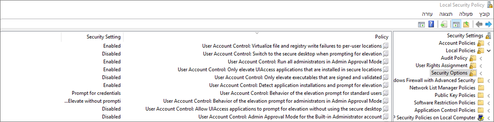 חלון מדיניות אבטחה מקומית, עם המציג אפשרויות אבטחה מתוקן הגדרות OneDrive