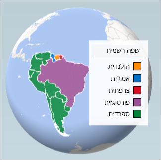 תרשים אזור המציג את השפות המדוברות בדרום אמריקה