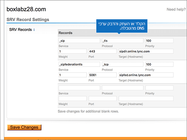 DomainExplorer‏-BP-קביעת_תצורה-5-2
