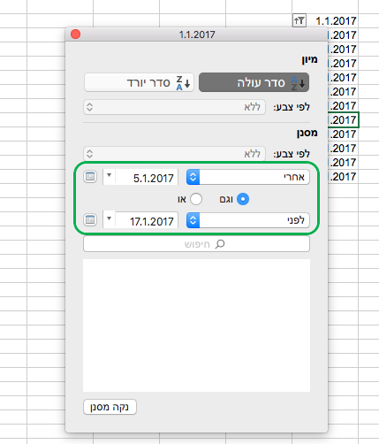 ערכי סינון תאריכים ב- Excel עבור Mac