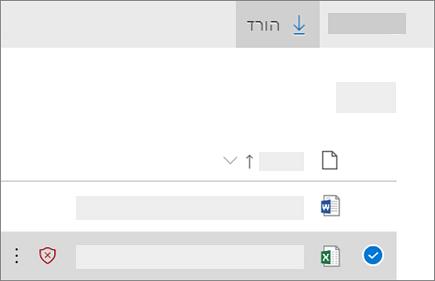 צילום מסך של הורדת קובץ חסום ב- OneDrive for Business