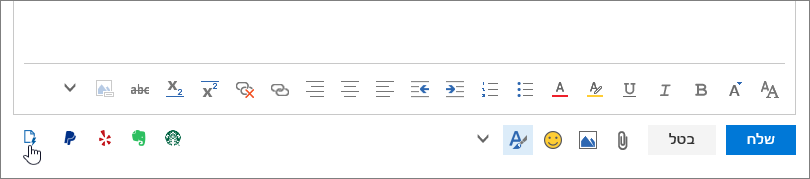 צילום מסך של אזור הודעת דואר אלקטרוני, מתחת לאזור גוף, כאשר הסמן המצביע על סמל ' התבניות שלי ' בקצה השמאלי התחתון.
