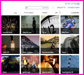 צילום מסך של ספריית נכסים ב- SharePoint. הוא מציג תמונות ממוזערות של כמה סרטוני וידאו ותמונות שהספריה מכילה. הוא גם מציג את עמודות המטה-נתונים הרגילות עבור נכסי מדיה.