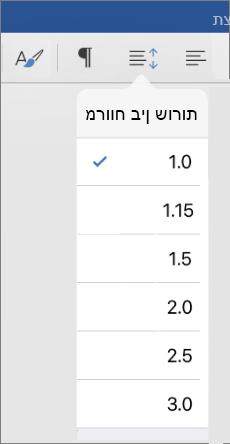 הצגת השורה אפשרויות מרווח בין שורות ב- Word for iPad.