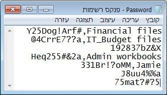 רשימת סיסמאות בקובץ פנקס רשימות