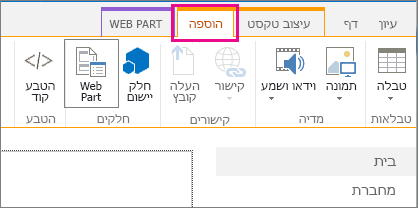 Web part