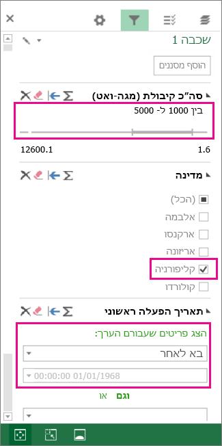 מסננים עבור מספרים, ערכי טקסט ותאריכים
