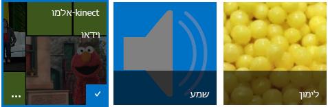 VideoSelect