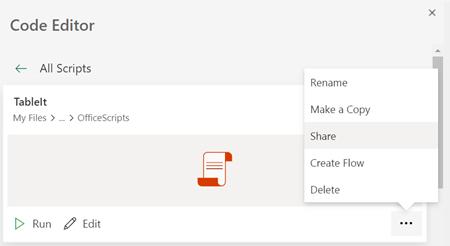Office תפריט תלוי הקשר של Script