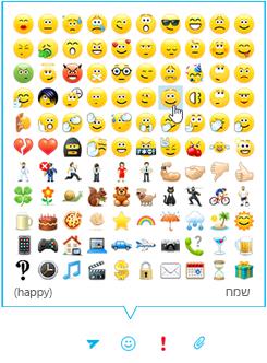 סמלי הבעה בהודעות מיידיות ב- Skype for Business