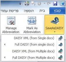 תפריט נפתח של לחצן Save as Daisy