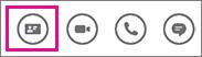סרגל פעולות מהירות עם בחירה של כרטיס איש הקשר