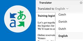 अपनी पसंदीदा भाषा में Outlook ईमेल पढ़ें