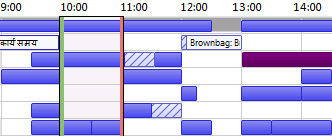Outlook खाली/व्यस्त ग्रिड