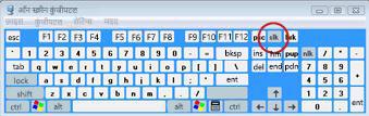 स्क्रॉल लॉक कुंजी के साथ Windows ऑन-स्क्रीन कुंजीपटल