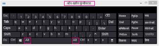 Alt कुंजियों वाला Windows 8 ऑन-स्क्रीन कुंजीपटल