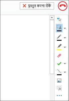 किसी मीटिंग में व्हाइटबोर्ड का स्क्रीनशॉट