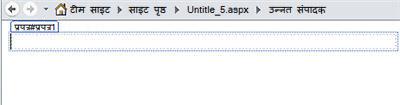 SharePoint Designer 2010 में पृष्ठ जोड़ना