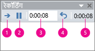 PowerPoint के लिए रिकॉर्डिंग समयावधि बॉक्स दिखाता है