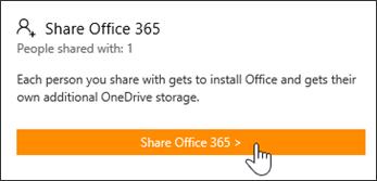 """का स्क्रीन शॉट """"साझा करें Office 365"""" अनुभाग की सदस्यता के साथ कोई भी साझा किया गया है, इससे पहले कि मेरा खाता पृष्ठ।"""