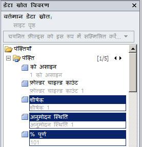 SharePoint Designer 2010 में साइट खोलें