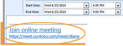 मीटिंग आमंत्रण छवि