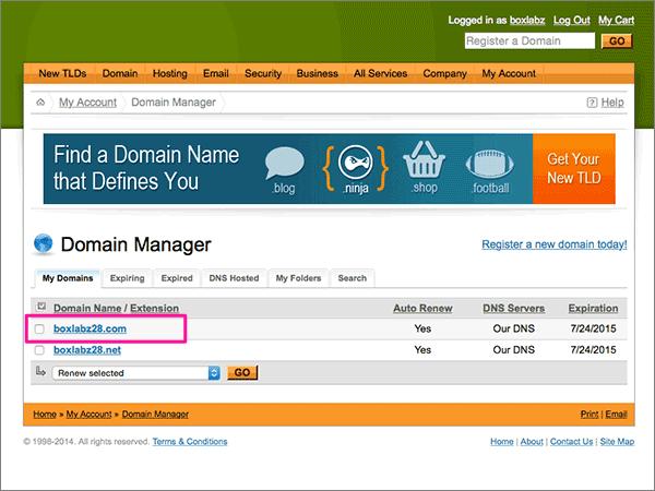 DomainExplorer-BP-कॉन्फ़िगर करें-1-2