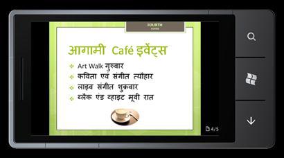 Windows Phone 7 के लिए PowerPoint Mobile 2010 : अपने फ़ोन से संपादित करना और देखना