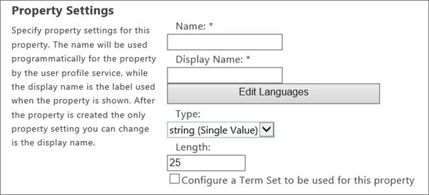 उपयोगकर्ता प्रोफ़ाइल में व्यवस्थापन के अंतर्गत गुण सेटिंग्स