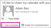 आपके द्वारा कैलेंडर साझाकरण आमंत्रण प्राप्त करने पर कैलेंडर बटन जोड़ें.