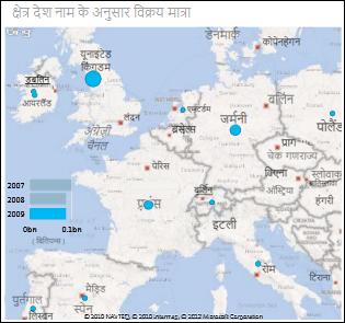 बिक्री राशि दिखाते हुए बबल्स के साथ यूरोप का Power View मानचित्र