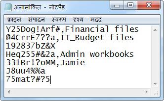 किसी Notepad फ़ाइल में पासवर्ड सूची