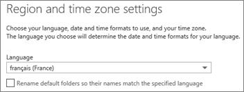 अपनी Outlook Web App भाषा सेट करें और यह निर्णय लें कि क्या आप फ़ोल्डर्स का नाम बदलना चाहते हैं