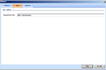 The Server tab in Dashboard Designer Options.
