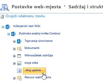 U prozoru upravitelja web-mjesta kliknite upitnik na traci za brzo pokretanje