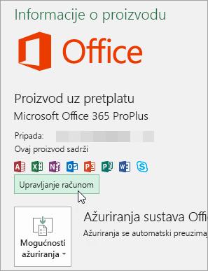 Snimka zaslona koja prikazuje odabir mogućnosti Upravljanje računom na stranici Račun u aplikaciji sustava Office za računala