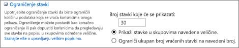 Postavljanje broja stavki za prikaz na stranici Postavke prikaza
