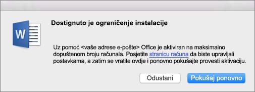 Poruka o pogrešci dostizanja ograničenja broja instalacija