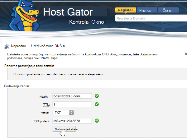 Hostgator-BP-Verify-1-2