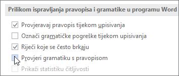 Potvrdni okviri Gramatika