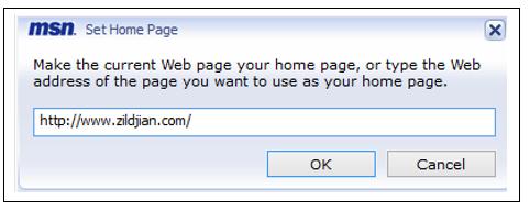 Dijaloški okvir MSN postaviti početnu stranicu