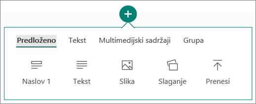 Snimka zaslona koja prikazuje mogućnost za umetanje sadržaja.