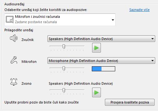 Snimka zaslona s okvirom za odabir audiouređaja u kojem možete postaviti kvalitetu zvuka
