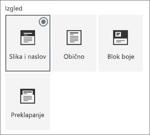 Mogućnosti rasporeda stranice
