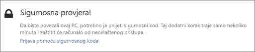 Primjer obavijesti korisničkog sučelja o kodu za provjeru valjanosti za zahtjev za dohvaćanje servisa OneDrive