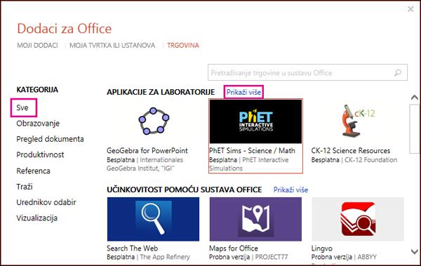 Dijaloški okvir Dodaci za Office s istaknutim vezama Sve i Dodatne informacije
