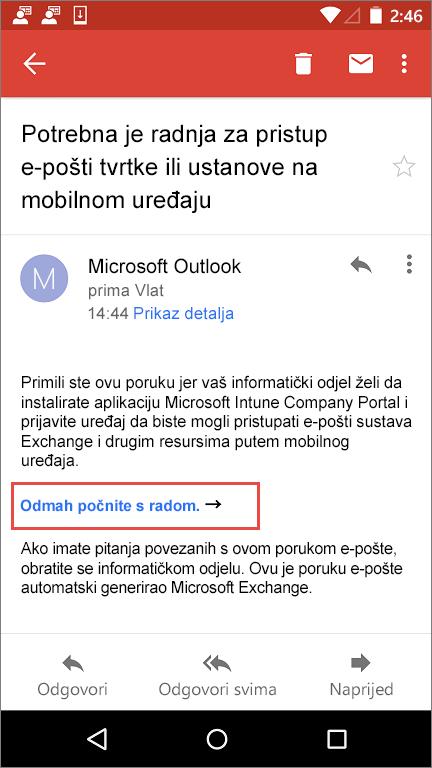 MDM_Android_1_初始電子郵件