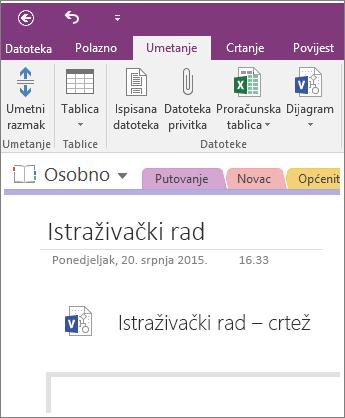 Snimka zaslona kako umetnuti novi dijagram programa Visio u programu OneNote 2016.