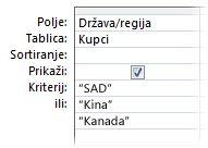 Kriterij ILI za podudaranje većeg broja riječi ili izraza